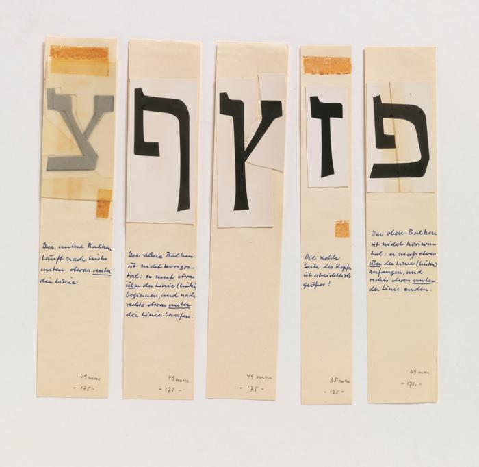 """Henri Friedlaender, Entwurf einer schmalen Version der Schrift """"Hadassah"""", 1967, © Elie Posner"""