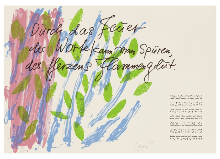 Aus dem Werkzyklus Huldigung an Hafez © 2016 Günther Uecker, Kunstverlag Till Breckner; Fotos Ivo Faber (9)