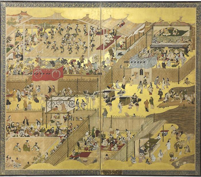 Japanischer Wandschirm